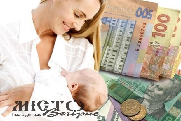 У Раді пропонують збільшити допомогу при народженні першої дитини