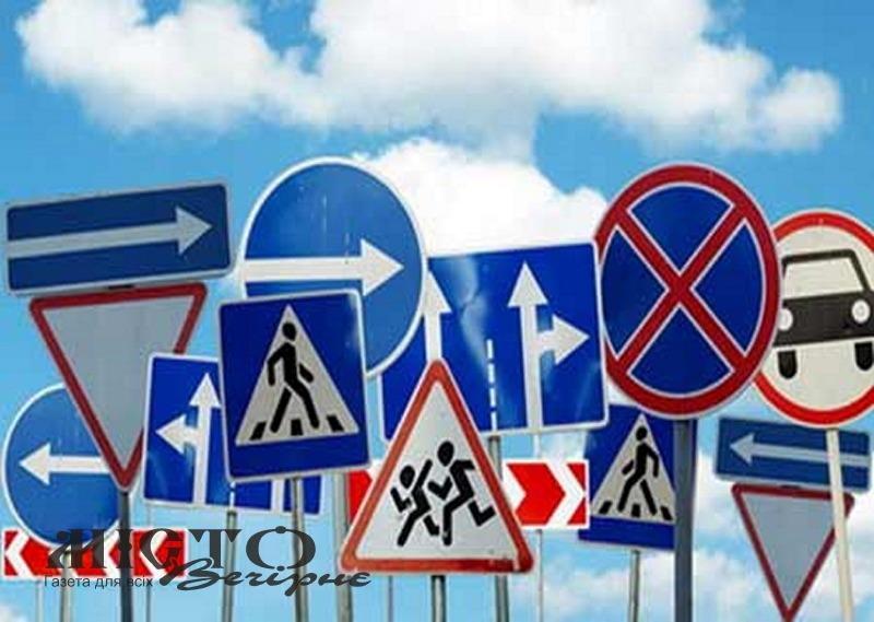 У Володимирі-Волинському внесуть зміни до організації дорожнього руху