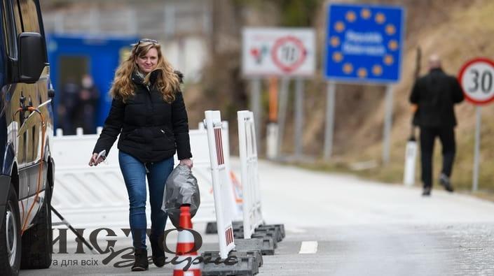 Українцям можуть заборонити в'їзд до ЄС