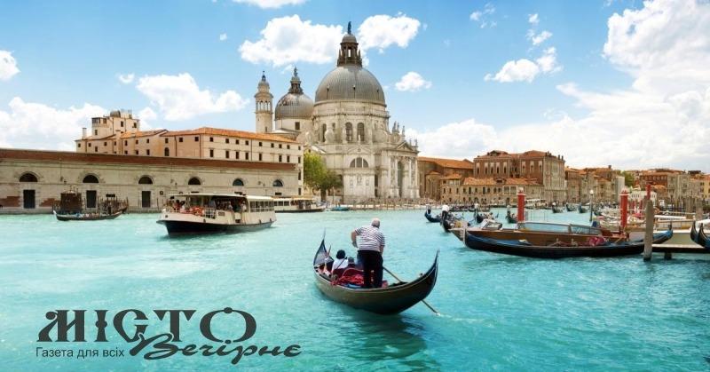 Венецію закрили для круїзних лайнерів