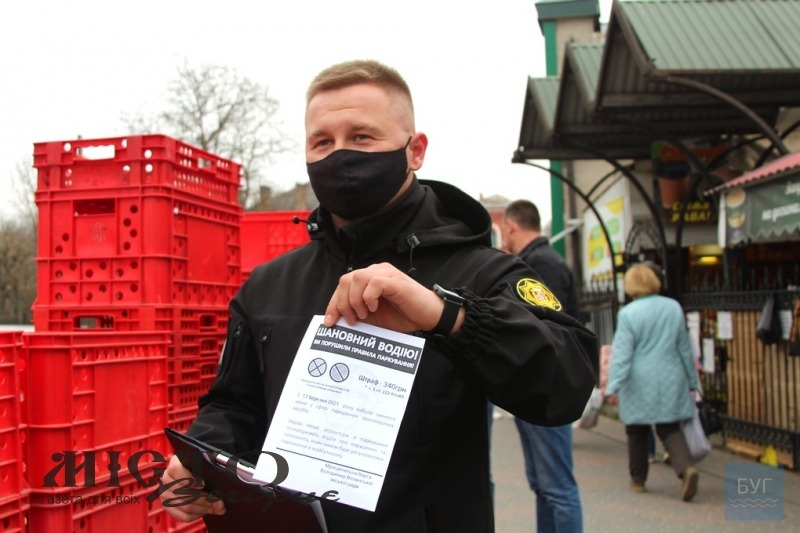 За неправильне паркування водії у Володимирі можуть отримати до 680 гривень штрафу