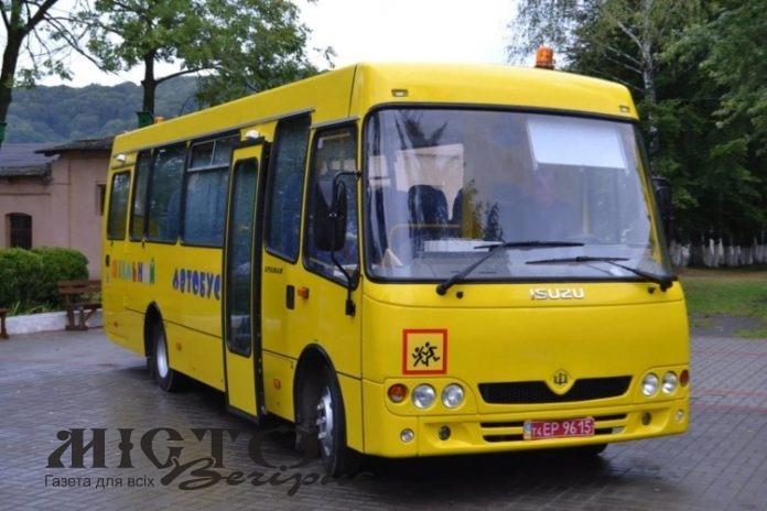 На Волині школам передадуть 15 автобусів із новим дизайном