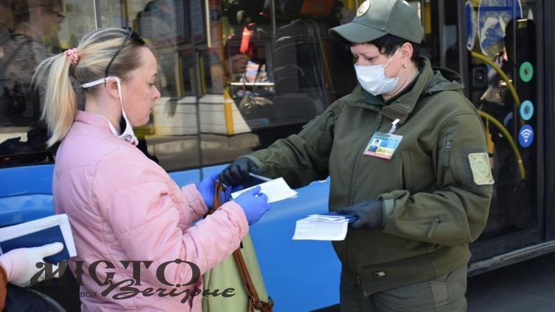 Змінилися правила в'їзду в Україну