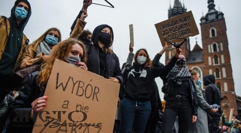 У Польщі набула чинності заборона абортів