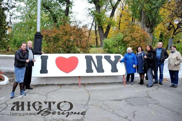 В Україні з'явилося селище Нью-Йорк
