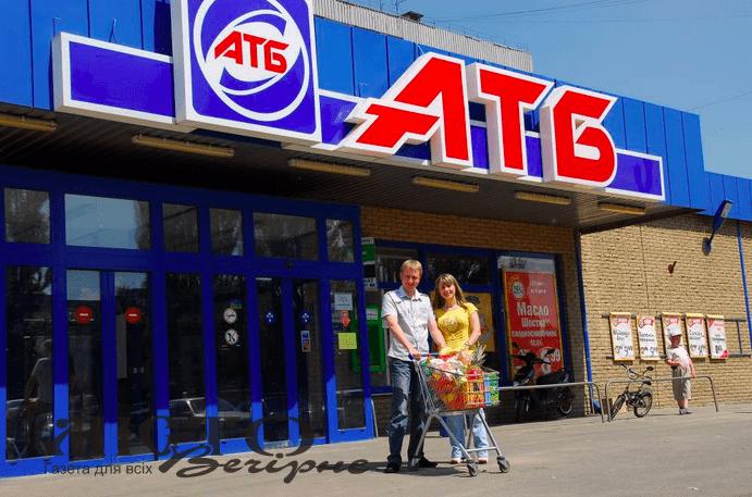 Мережа супермаркетів АТБ оголосила про підвищення цін до 25%