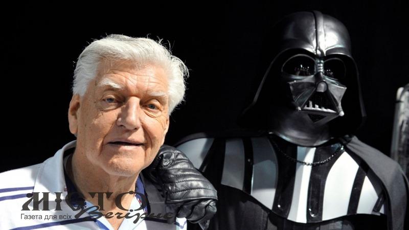 Помер актор, який виконав роль Дарта Вейдера в «Зоряних війнах»