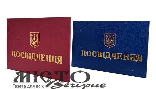У Нововолинську члени сімей загиблих учасників АТО отримають посвідчення для безкоштовного проїзду в маршрутках