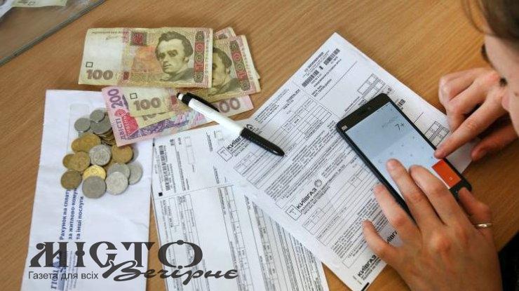Скільки українці боргують за комуналку
