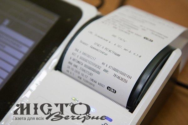 За неправильне проведення розрахункової операції підакцизних товарів підприємець з Володимира сплатить 85 гривень штрафу
