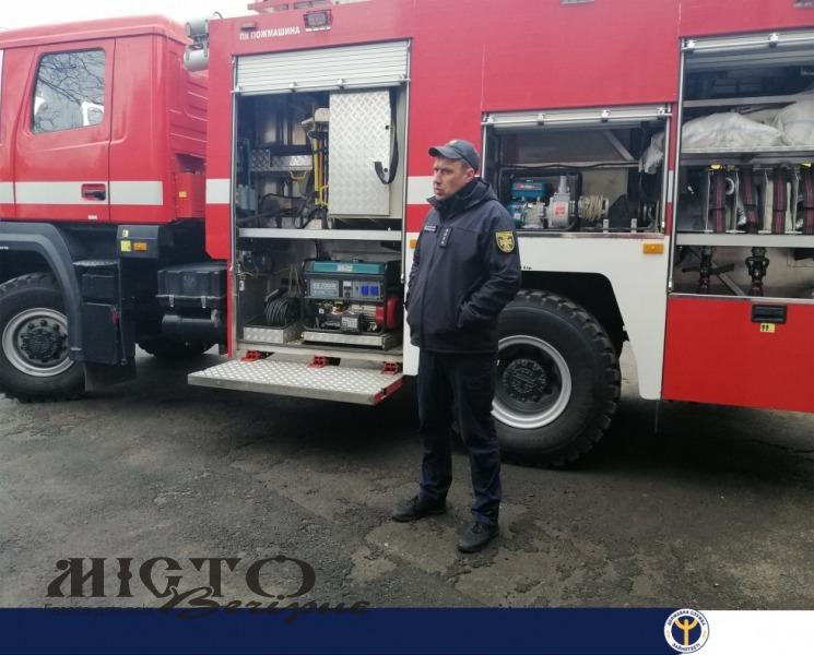 У Володимирі учням ВПУ організували екскурсію до рятувальників