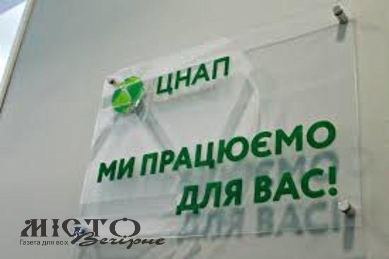 В Україні з'явиться ще одне свято