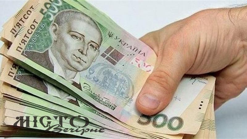 Українцям зобов'язані оплачувати самоізоляцію