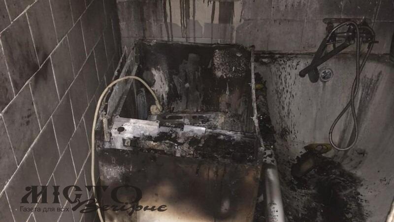 У Володимирі сталася пожежа через... пральну машинку