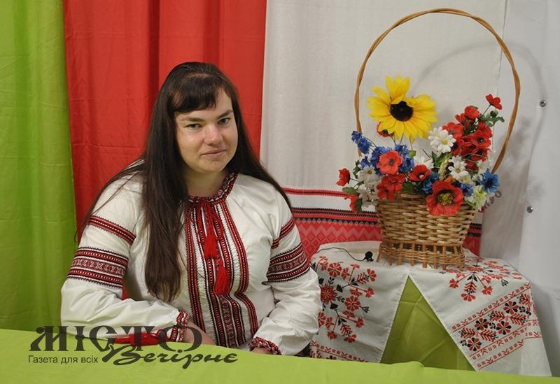 Оксана Лукашук