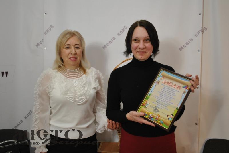 Переможці конкурсу «Твоя друга домівка» отримала дипломи та призи