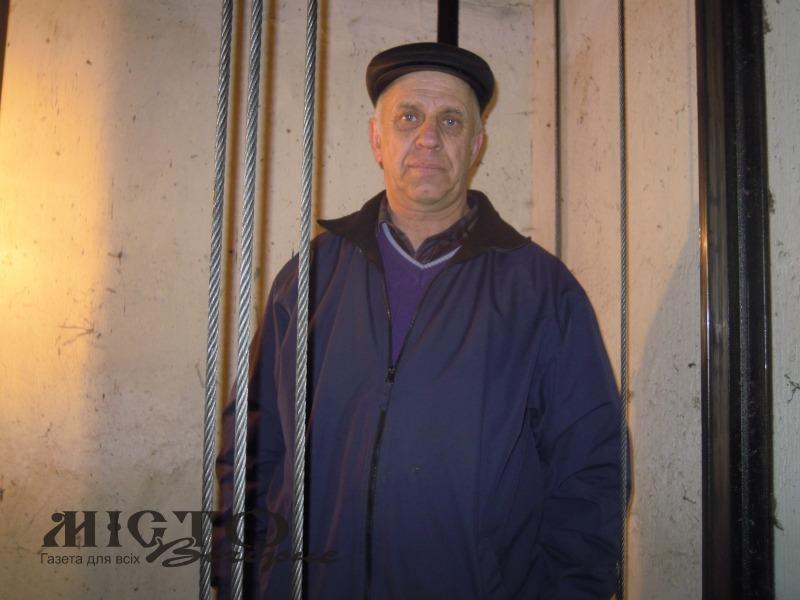 Усю трудову діяльність Олександр Залуцький присвятив обслуговуванню ліфтів