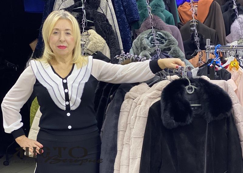 У магазині «Арго» жінки знайдуть справжнє «золоте руно» – вишуканий одяг