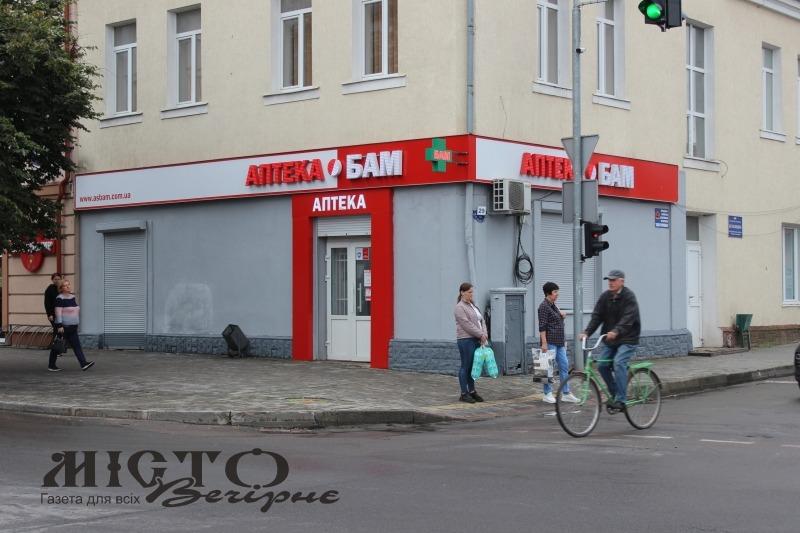 Базова аптека Володимира, або аптека «БАМ»