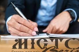 Особи, які мають намір зайняти службову посаду, повинні скласти іспит на знання української мови. Чи могли раніше мріяти про це українці?