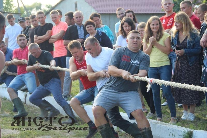 Відбувся фестиваль з фізичної культури і спорту