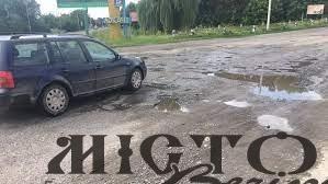 Ремонт дороги Війниця-Локачі затягують через скарги фірм – учасниць тендера