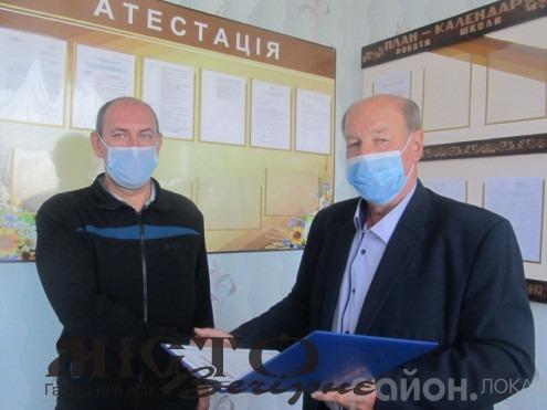 Жителя Старого Загорова нагородили Почесною грамотою облради