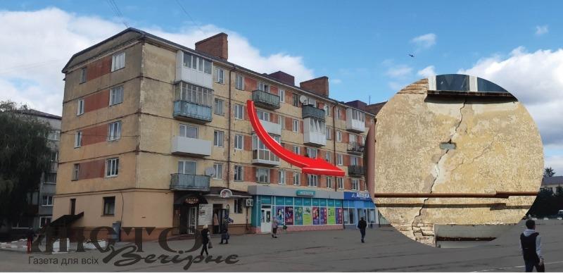 Чи купить громада 62 родинам, що мешкають в будинку на площі Героїв у центрі міста, квартири, якщо після невдалої реконструкції площі цей будинок розвалиться?