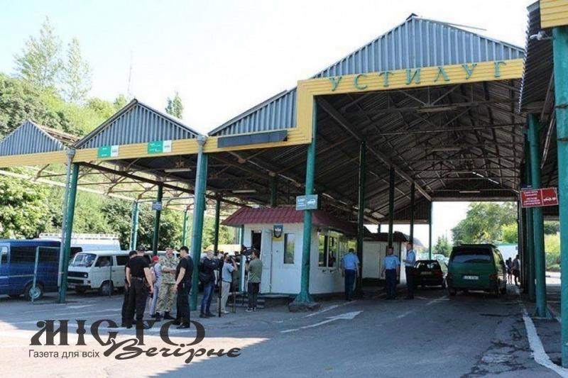 Депутати облради просять урядовців пояснити, чому не завершена реконструкція пункту пропуску «Устилуг»