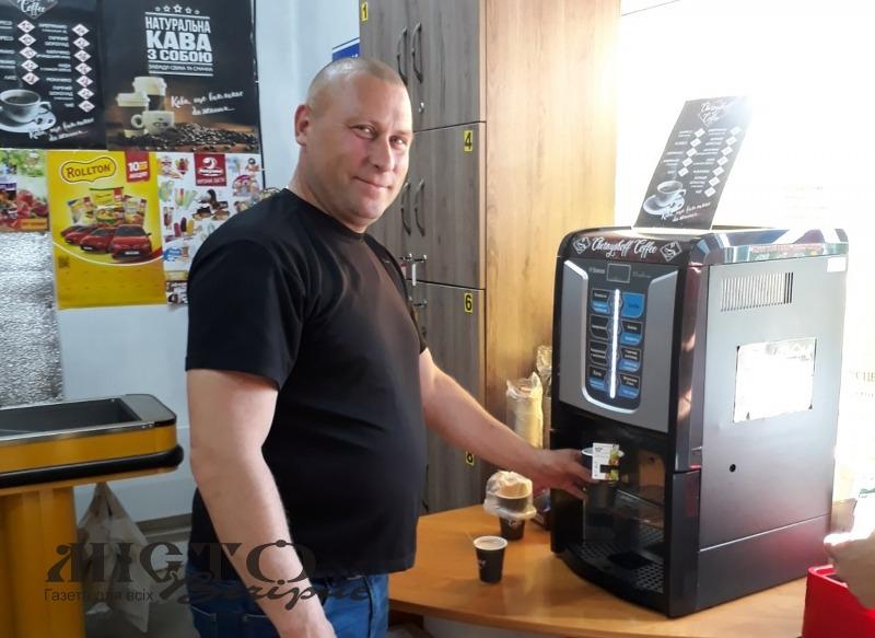 У закладі можна придбати дуже смачну каву.