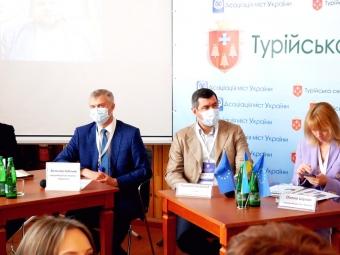 На Турійщині відбувся масштабний форум за участі голів громад Прибужжя