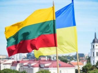 Литва значно знизила вартість довгострокових віз для українців