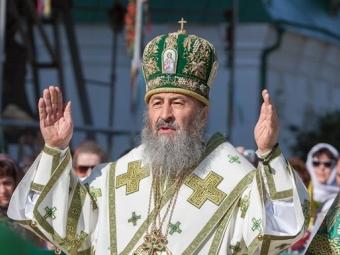 До Зимного приїде митрополит УПЦ Онуфрій