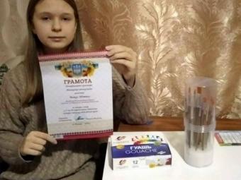 Учениці дитячої художньої школи Володимира здобули призові місця на Всеукраїнському конкурсі пейзажу