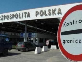 Польща вводить нові обмеження на в'їзд через COVID-19