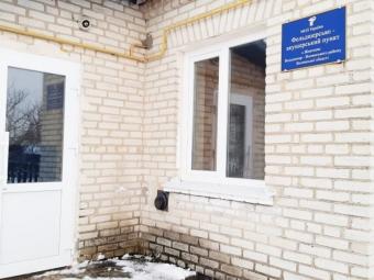 В Оваднівській громаді у ФАПі замінили вікна на енергозберігаючі