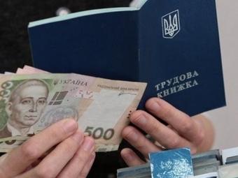 В Україні змінили порядок надання допомоги з часткового безробіття