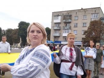 Містом пронесли найбільший прапор України