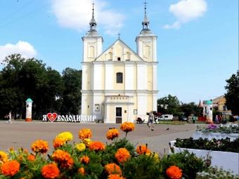 Володимир-Волинська МТГ братиме участь в конкурсі «Наша громада»
