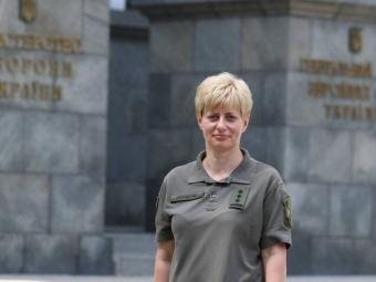 У Збройних Силах України з'явилась перша жінка-командувач
