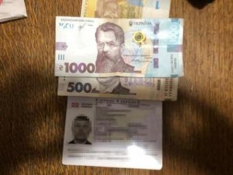 Батько намагався вивезти дитину з України до Польщі без дозволу матері