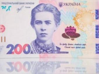 Оновлені 200 гривень можуть стати особливою банкнотою у світі