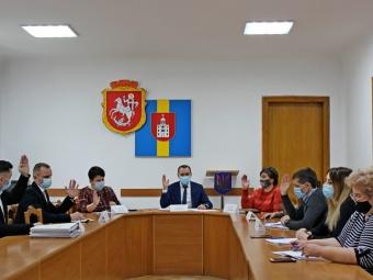 У Володимирі відбулось установче засідання конкурсної комісії