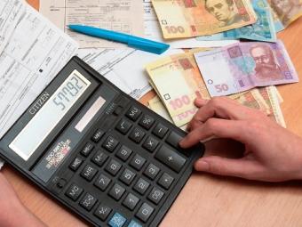 В Україні змінили правила нарахування субсидій