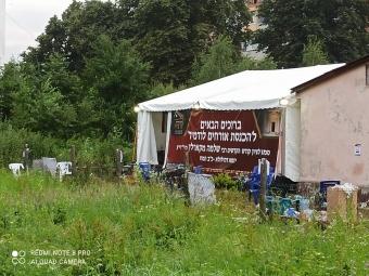 У Володимирі до садиби хасидів через шум двічі викликали поліцію