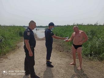 Рятувальники Володимир-Волинського району закликали громадян до безпечного відпочинку на водоймах