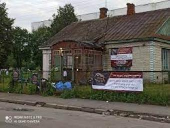 У Володимирі продовжили прийом зауважень щодо зміни цільового призначення земельної ділянки на вулиці Драгоманова