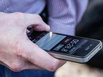 Волинянку по телефону «розвели» на 39 тисяч гривень