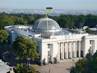 На Волині відбудуться Дні парламенту в Україні