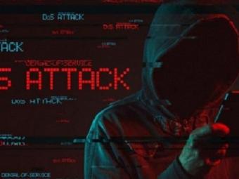 Вчинено потужну DDOS-атаку на сайт СБУ